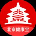 北京健康码人证+测温人脸