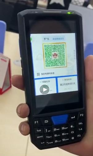 粤康ma手持机,支持扫描+身份zheng+核suan,完美掌控